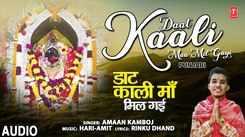 Punjabi Devotional And Devi Song 'Daat Kaali Maa Mil Gayi' Sung By Amaan Kamboj   Punjabi Shabads, Devotional Songs, Kirtans and Gurbani Songs   Amaan Kamboj Songs   Punjabi Devotional Songs