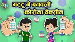 Marathi Goshti: Watch Marathi Moral Stories 'Corona Vaccine' for Kids - Check out Fun Kids Nursery Rhymes And Baby Songs In Marathi
