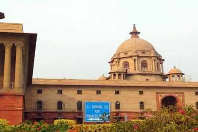 30 Center Posts Available Through Side Entry | India News