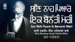 Watch Popular Punjabi Devotional Video Song 'Sun Nah Pyare Ik Benanti Meri' Sung By Navdeep Singh. Popular Punjabi Devotional Songs of 2021   Punjabi Shabads, Devotional Songs, Kirtans and Gurbani Songs