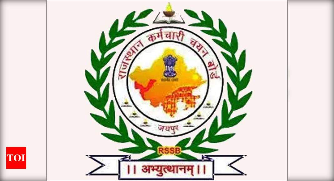 RSMSSB Agriculture Supervisor Recruitment 2021: Apply on-line from Feb 16 – Times of India