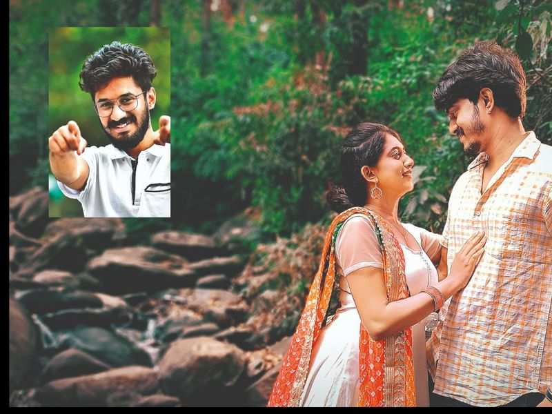 Koduve Koduve Na Ninage is Vasuki Vaibhav's special romantic number