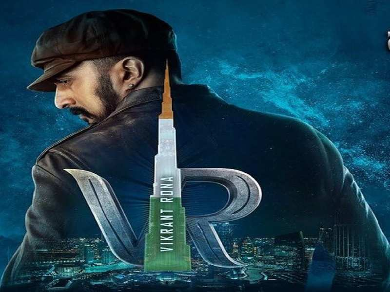 Kichcha Sudeep's Vikrant Rona to release in 3D
