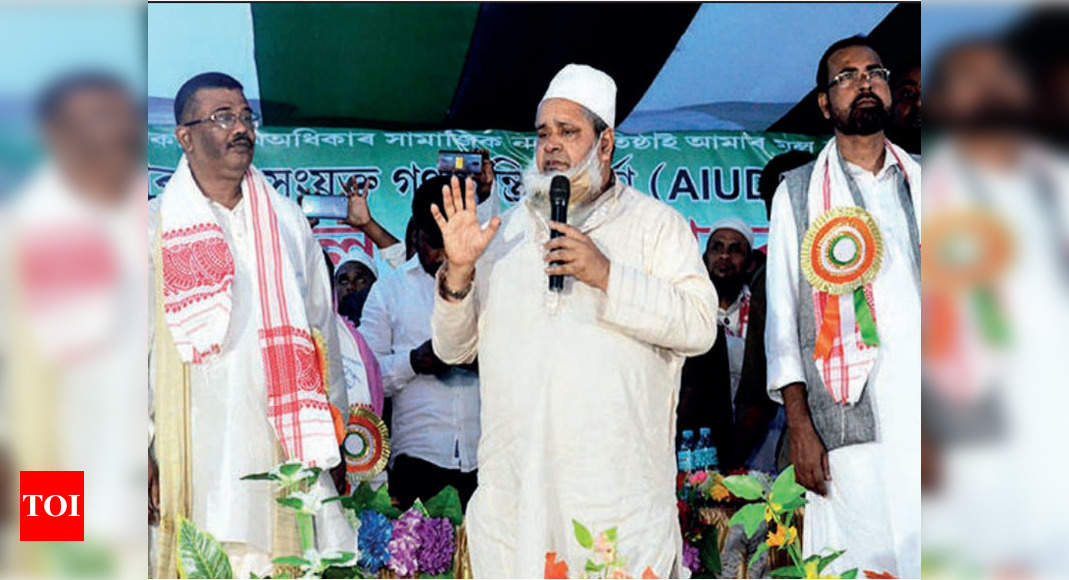 Determination on seat-sharing quickly, Congress assures allies | Guwahati Information – Times of India