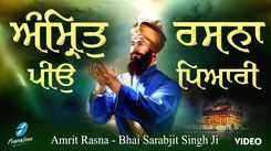 Punjabi Devotional And Shabad Song 'Amrit Rasna Piyo Pyari' Sung By Sarabjit Singh   Punjabi Shabads, Devotional Songs, Kirtans and Gurbani Songs   Sarabjit Singh Songs   Punjabi Devotional Songs