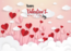 Happy Valentine's Day 2021: Wishes, Messages, Images, Quotes, Greetings, SMS, Status, Wallpaper, Photos and Pics