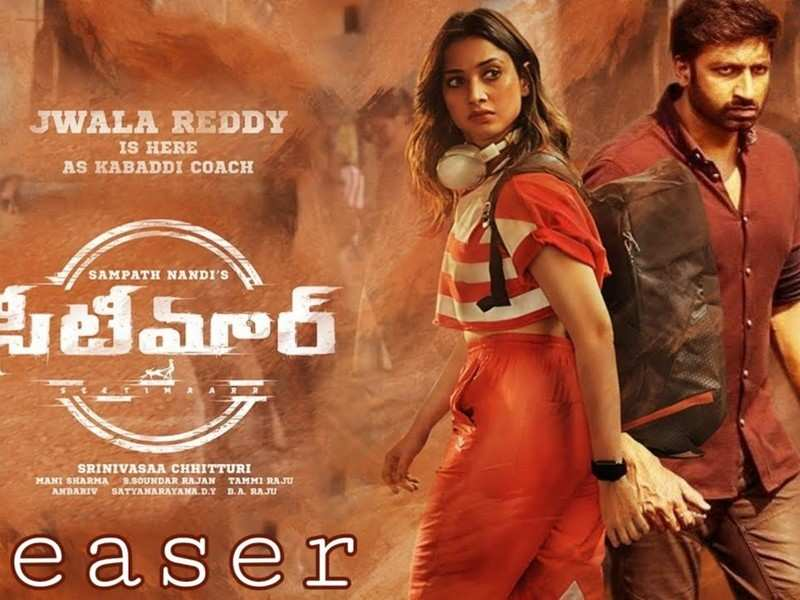 Seetimaarr team shoots a mass number called Pathaka ft. Gopichand and  Tamannaah Bhatia | Telugu Movie News - Times of India