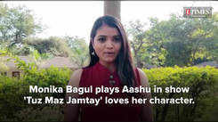 Monika Bagul: I will be celebrating this Valentine's Day with my character Aashu