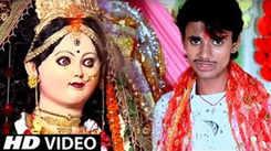 Bhojpuri Bhakti Geet: Latest Bhojpuri Devi Geet 'Kable Kholbu Bajar Kewar Ae Mai' Sung by Mani Raja