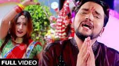 Listen Popular Bhojpuri Devotional Video Song 'Saiya Fauji Re Jawan' Sung By Gunjan Singh. Best Bhojpuri Devotional Songs of 2021   Bhojpuri Bhakti Songs, Devotional Songs, Bhajans and Pooja Aarti Songs