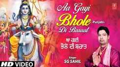 Watch Popular Punjabi Devotional Video Song 'Aa Gayi Bhole Di Baraat' Sung By Sg Sahil. Popular Punjabi Devotional Songs of 2021   Punjabi Shabads, Devotional Songs, Kirtans and Gurbani Songs
