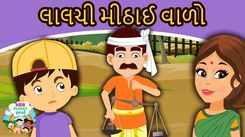 Watch Popular Children English Story 'Greedy Sweet Seller' for Kids - Check out Kids's Nursery Rhymes an And Baby Songs In Gujarati