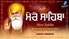 Shabad Gurbani   Audio Jukebox   Punjabi Devotional Songs   Dalbir Singh Songs   Davinder Singh Songs   Jasbir Singh Songs