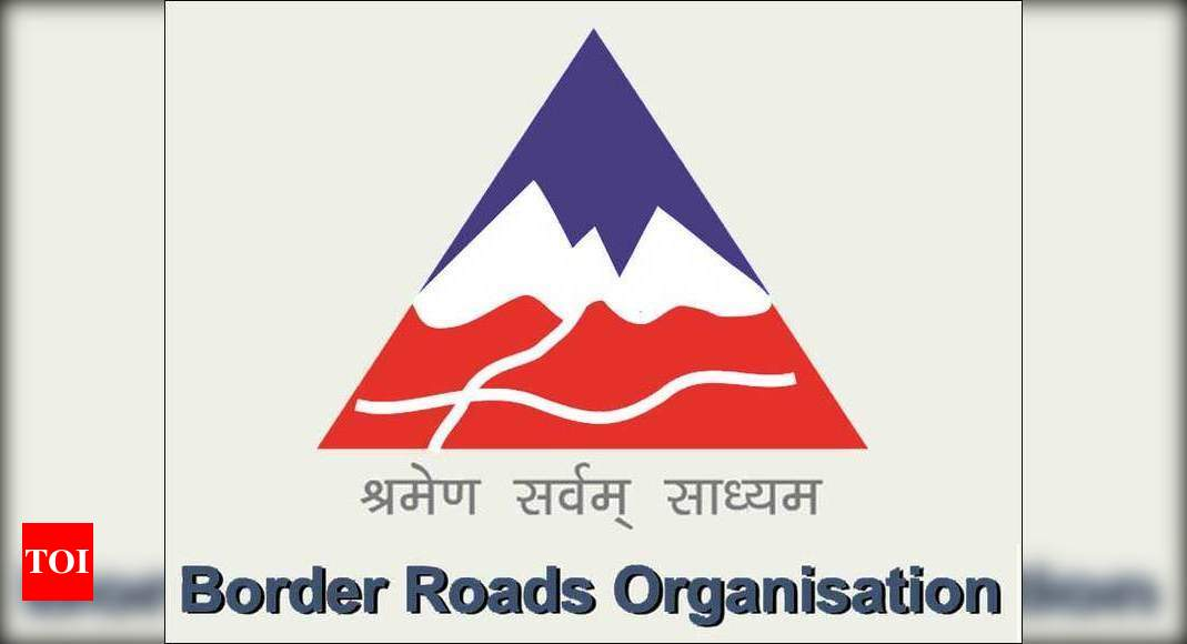 bro recruitment 2021 notification for 459 various posts