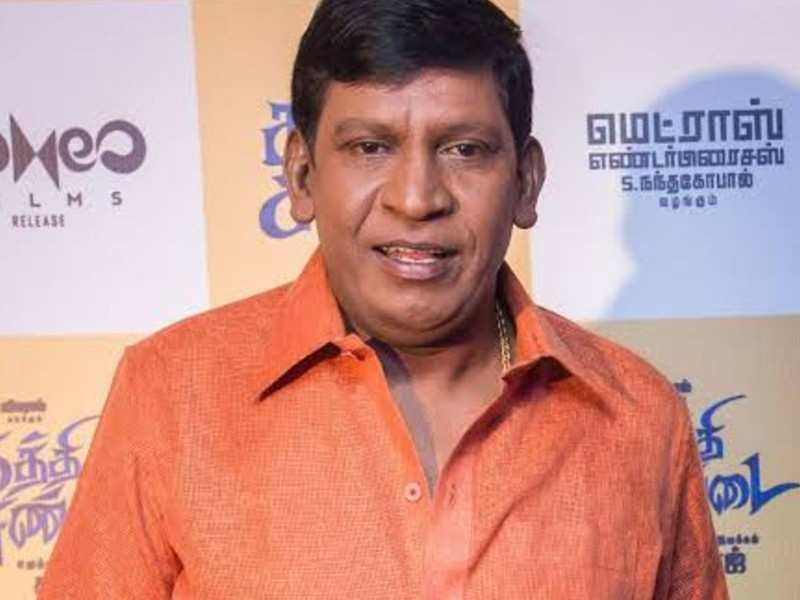 Vadivelu turns emotional during his recent speech says, 'I am in lockdown for the last ten years'