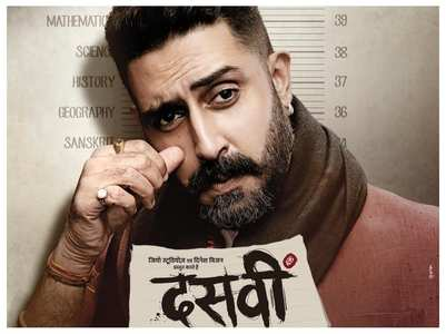 First look of Abhishek starrer 'Dasvi'