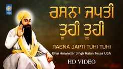Punjabi Devotional And Shabad Song 'Mero Sunder Kaho Mile Kit Gali' Sung By Harwinder Singh   Punjabi Shabads, Devotional Songs, Kirtans and Gurbani Songs   Harwinder Singh Songs   Punjabi Devotional Songs