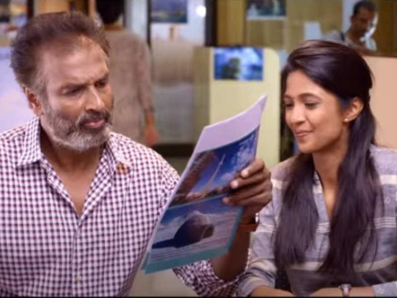 Trailer of Tamil remake of 'Helen' titled 'Anbirkiniyal'