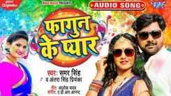 Check Out Popular Bhojpuri Song Music Audio - ' Fagun Ke Pyar' Sung By Samar Singh And Antra Singh Priyanka
