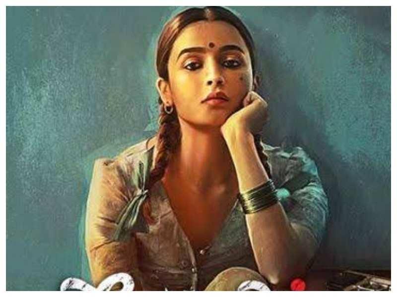 'Gangubai Kathiawadi': Makers to unveil the teaser of the Alia Bhatt starrer tomorrow on Sanjay Leela Bhansali's birthday