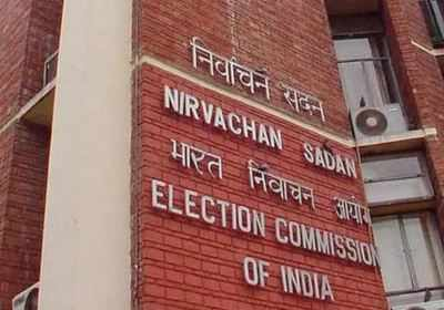 , Election Commission to hold meeting on Wednesday to finalise upcoming Assembly elections of 5 states, The World Live Breaking News Coverage & Updates IN ENGLISH