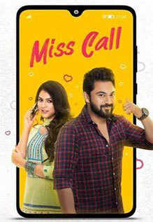 Miss Call