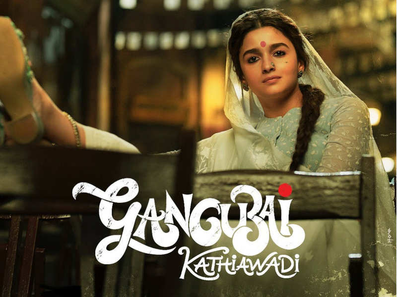 Alia Bhatt's upcoming film 'Gangubai Kathiawadi' gets a theatrical release date