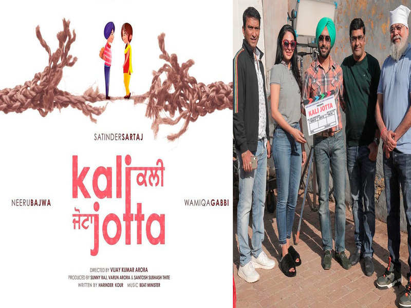 Kali Jotta: Neeru Bajwa, Satinder Sartaaj and Wamiqa Gabbi kick start the shoot of their new movie