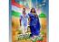 Kajal Raghwani unveils the first look of 'Litthi Chokha'