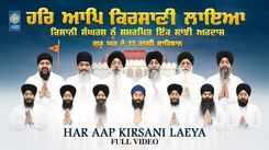Watch Popular Punjabi Devotional Video Song 'Har Aap Kirsani Laeya' Sung By Harjinder Singh. Popular Punjabi Devotional Songs of 2021   Punjabi Shabads, Devotional Songs, Kirtans and Gurbani Songs