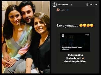 Neetu reacts to 'Gangubai Kathiawadi' teaser