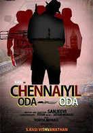 Chennaiyil Oda Oda