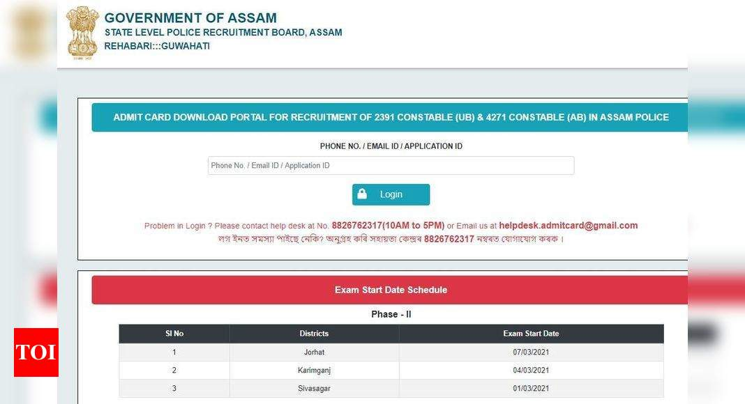 Assam Police Constable admit card for PET/PST launched, examine right here – Times of India