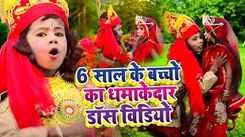 Watch Latest Bhojpuri Devotional Video Song 'Radhike Dil Tod Ke Jao Na' Sung By Jyoti Jagmag. Best Bhojpuri Devotional Songs of 2021   Bhojpuri Bhakti Songs, Devotional Songs, Bhajans, and Pooja Aarti Songs