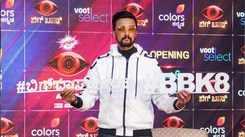 Kiccha Sudeep launches Bigg Boss Kannada 8