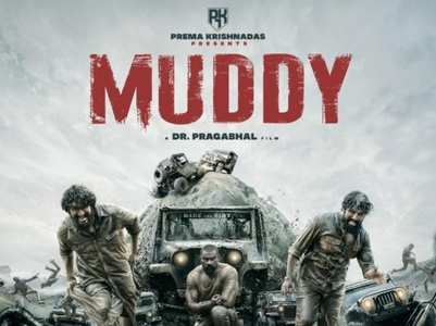 WATCH: Arjun Kapoor shares 'Muddy' teaser!