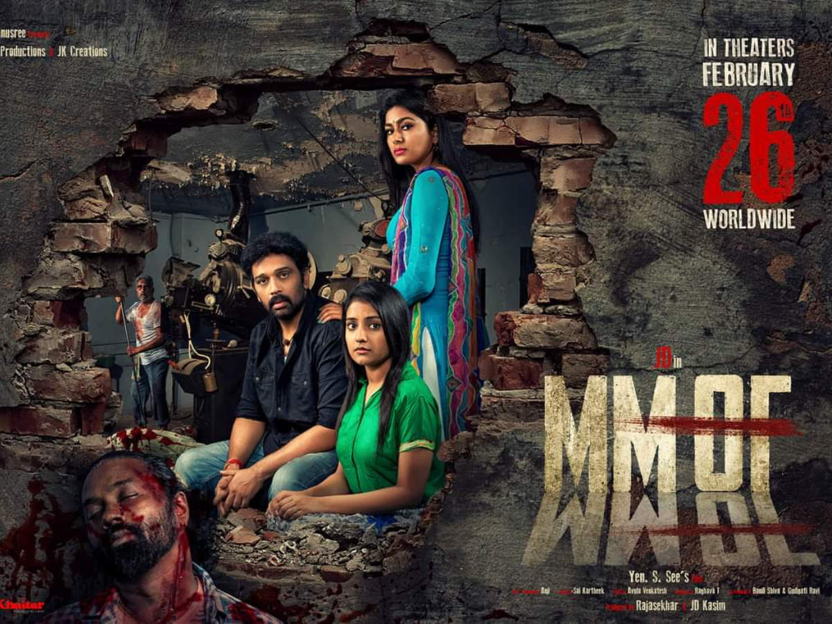 MMOF (2021) HDRip Original [Tamil + Kannada + Telugu] Full Movie Watch Online Free