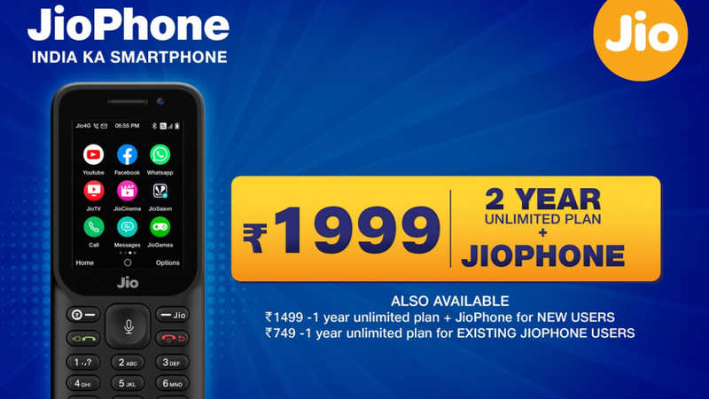 Reliance Jio announces 'New JioPhone 2021' offer: Price, benefits and more - Gadgets Now