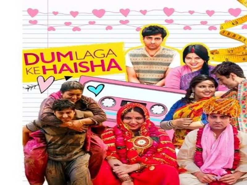 6 years of 'Dum Laga Ke Haisha': Maneesh Sharma and Sharat Katariya talk about winning National Film Award