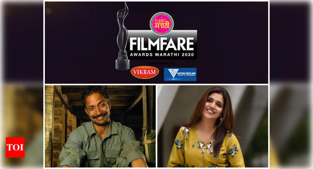 5th Planet Filmfare Marathi Awards 2020: Complete winners' list - Times of India
