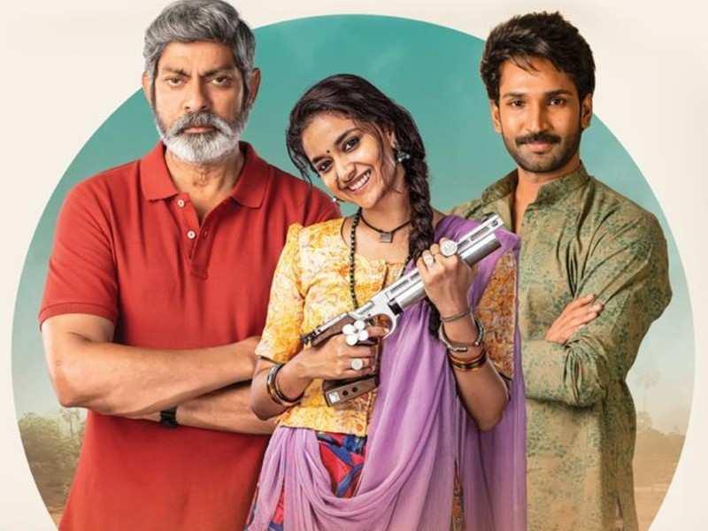 Good Luck Sakhi release date: Nagesh Kukunoor's Keerthy Suresh, Aadhi Pinisetty and Jagapathi Babu starrer has a release date