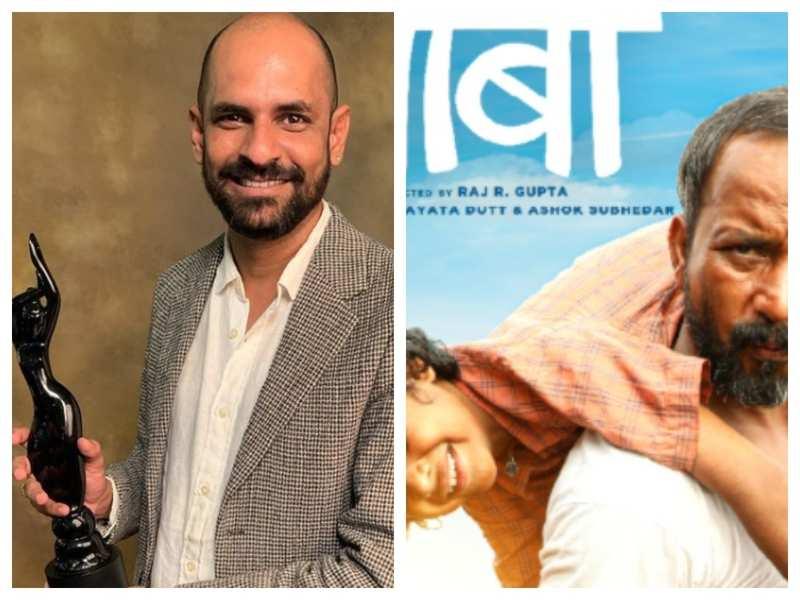 Planet Marathi Filmfare Awards 2020: Sameer Vidwans's 'Anandi Gopal' bags 10 awards; Deepak Dobriyal crowned the best actor