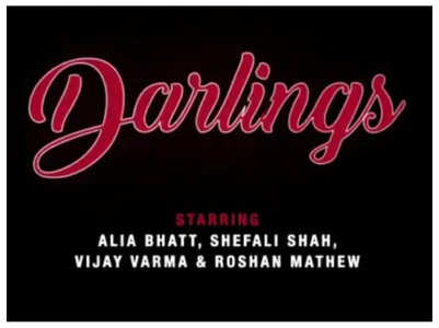 SRK announces 'Darlings' starring Alia