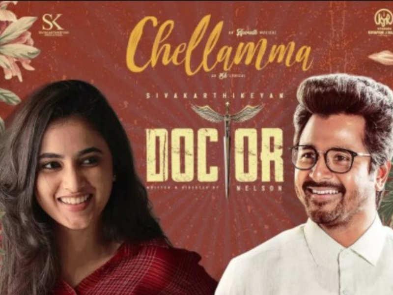 Sivakarthikeyan's Chellama reaches 100 million views