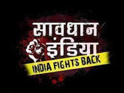 Savdhaan India shooting cancelled for 15 days