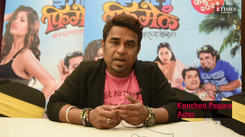 Kanchan Pagare speaks about his role