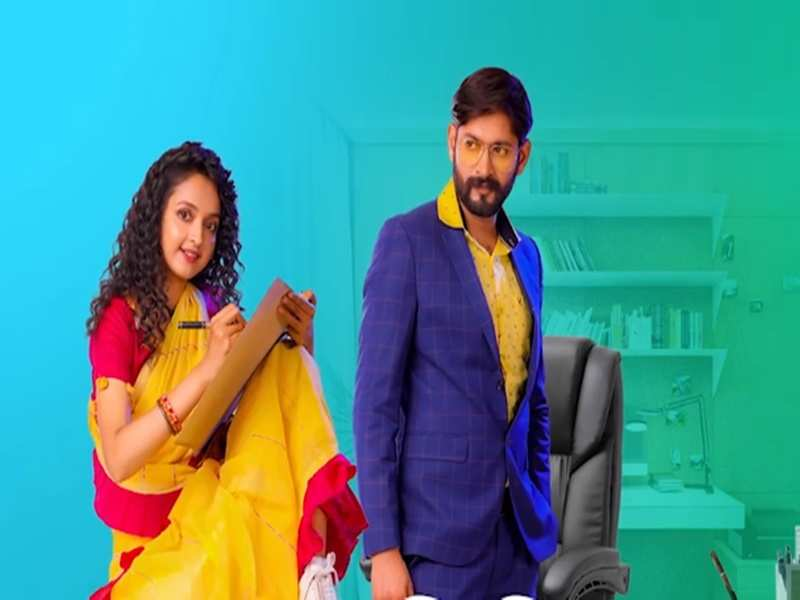 'Gramer Rani Binapani' to premiere on March 8