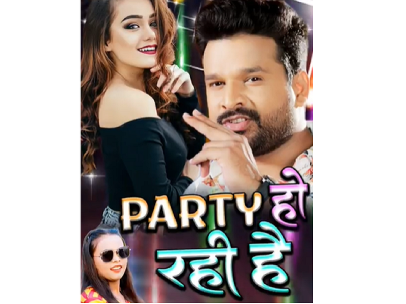 Ritesh Pandey releases a new song 'Party Ho Rahi Hai'