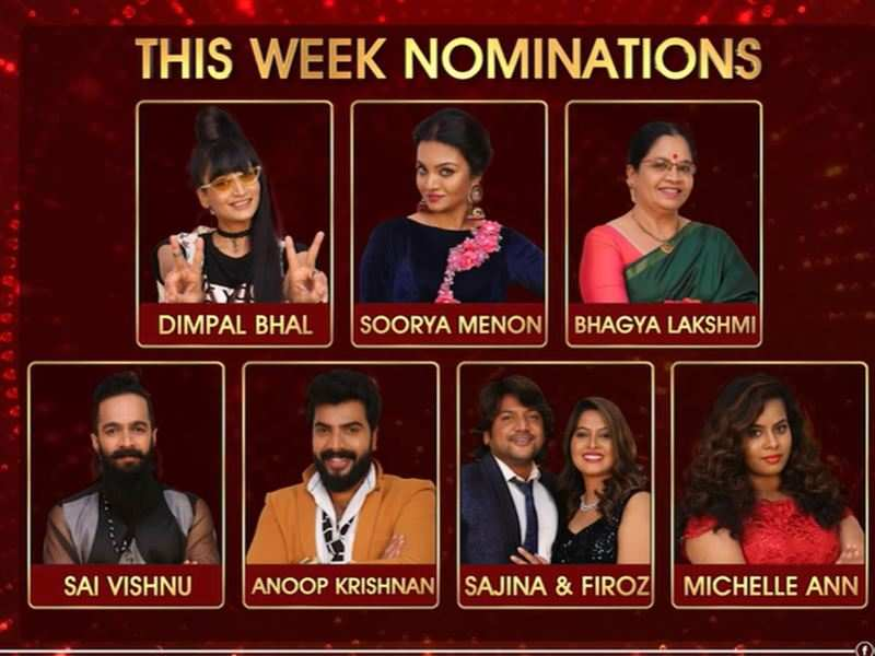 Poll Alert: Who will get evicted from Bigg Boss Malayalam 3 this week? Here's what the netizens have to say