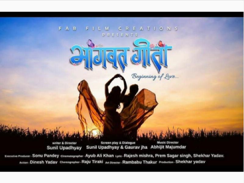 Ritu Singh unveils the poster of 'Bhagwat Geeta'